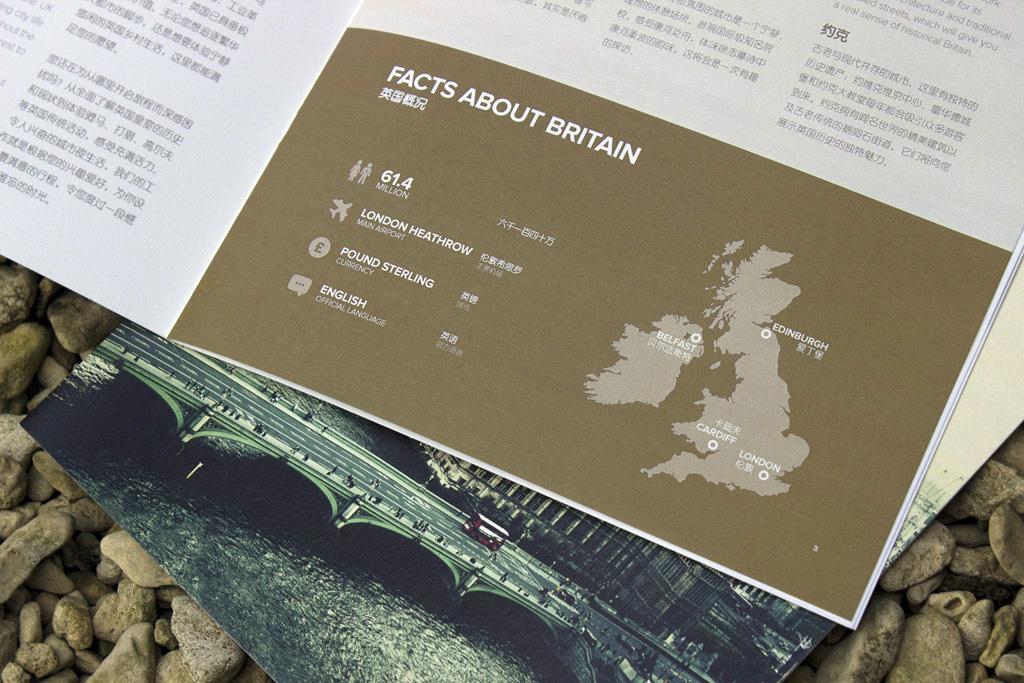premium-brochure-design1