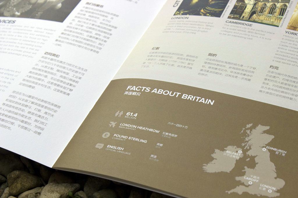 premium-brochure-design6