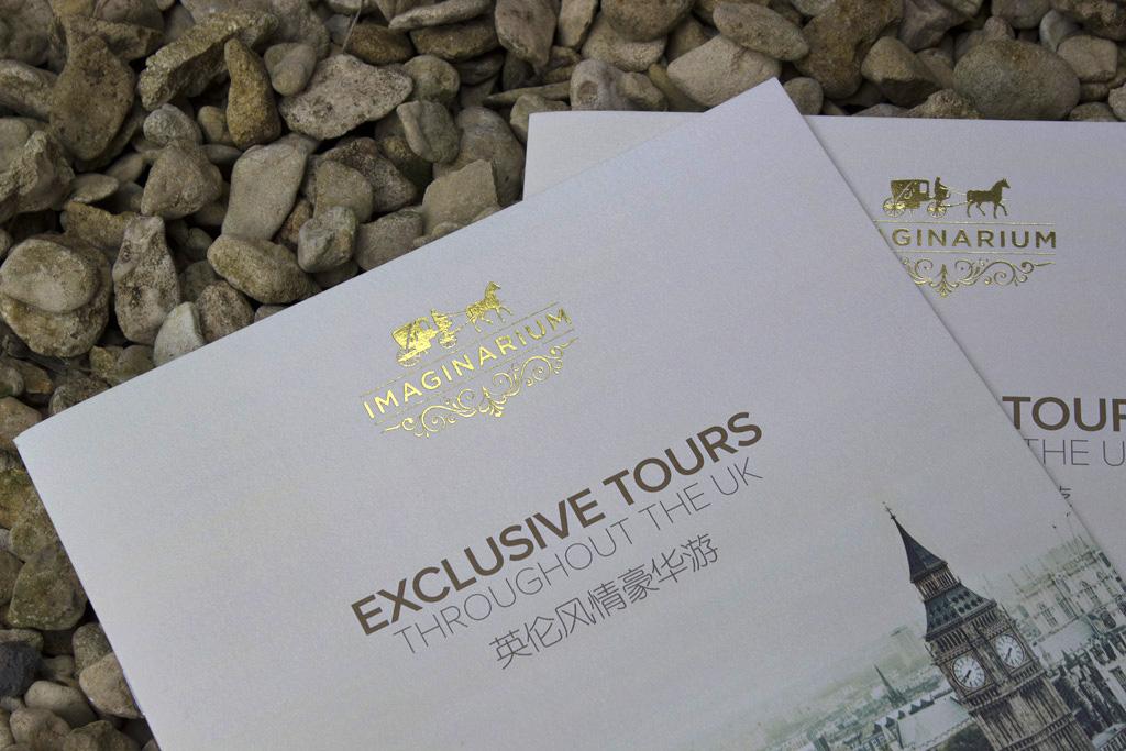 premium-brochure-design7