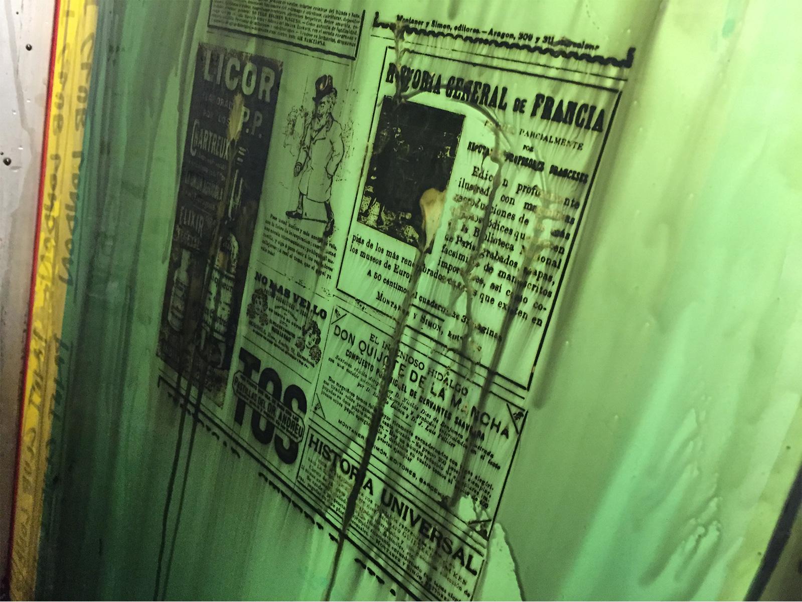 Screen-Print-OhLord-1
